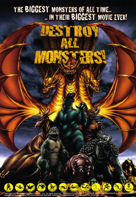 destroy_all_monsters_se_insert_side_2