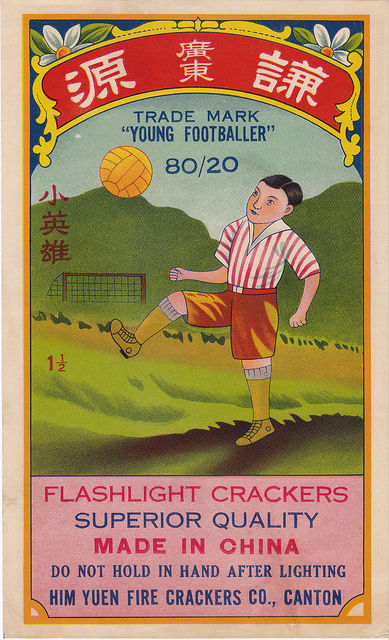 Chinese Firecracker Labels 13