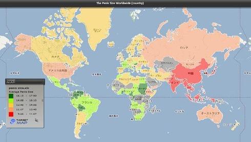 Penis Size Worldwide