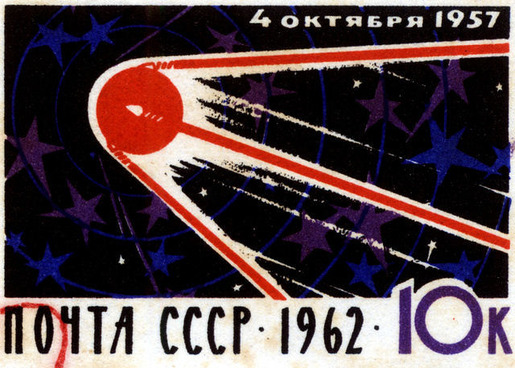 USSR-Space-03