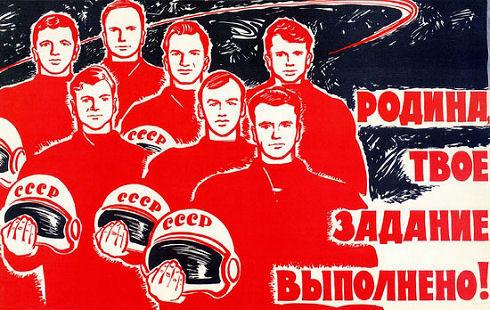 soviet-space-program-propaganda-poster-36-small