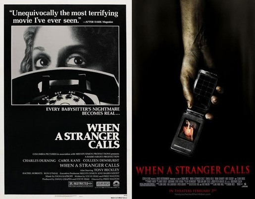 original_horror_movie_posters_vs_recreations_21