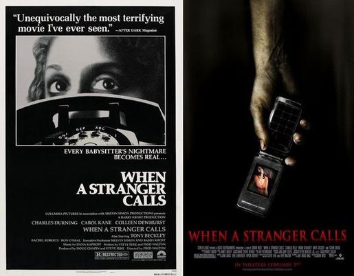original_horror_movie_posters_vs_recreations_21
