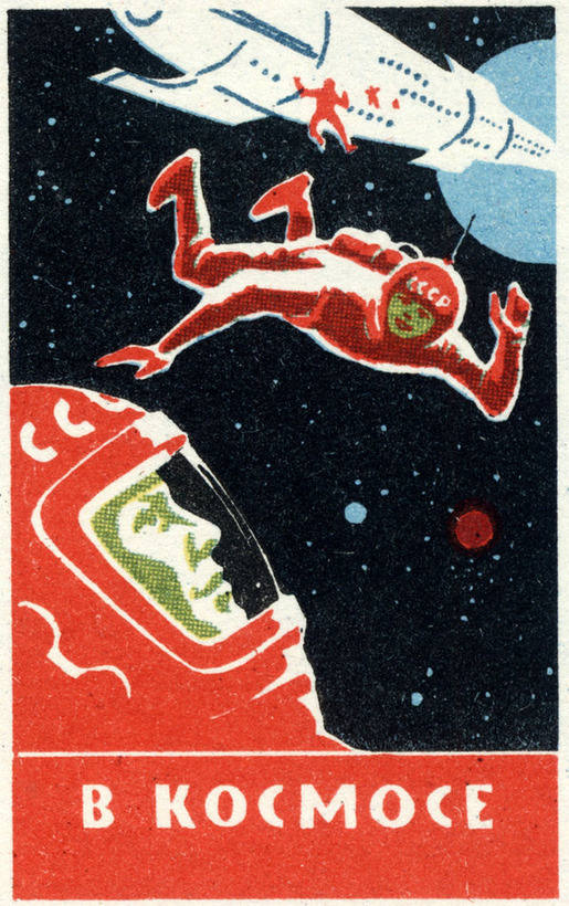 USSR-Space-21
