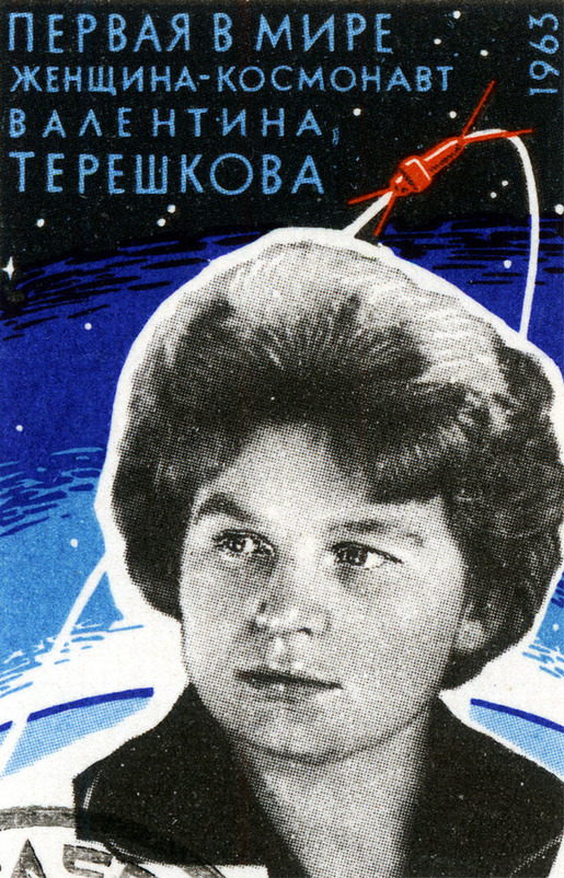 USSR-Space-17