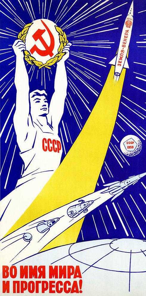 soviet-space-program-propaganda-poster-20-small