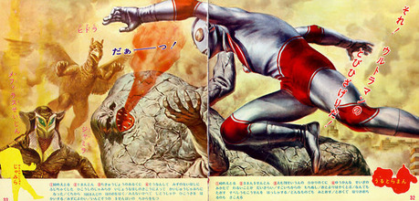 ultraman_return_16