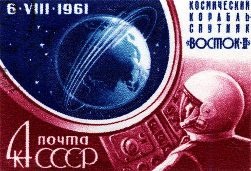 USSR-Space-15