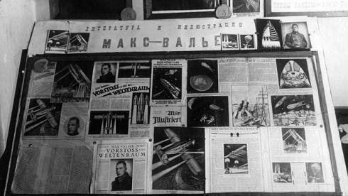 Great Soviet Space Exhibition 07