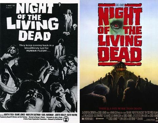 original_horror_movie_posters_vs_recreations_35