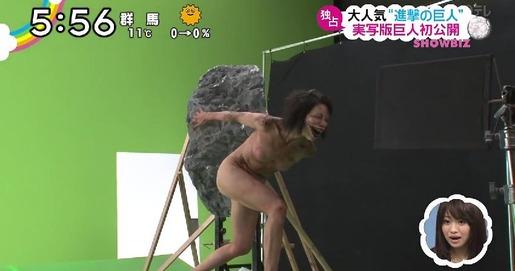 shingeki_04