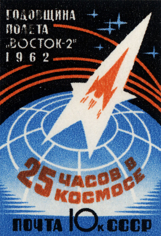 USSR-Space-16