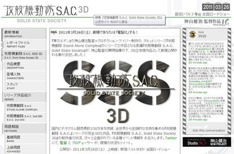 sss3d