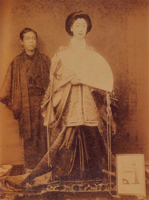 Japan, male actors, c 1900