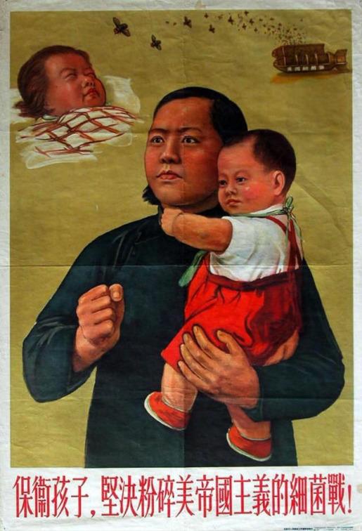 Propaganda Posters from China 06