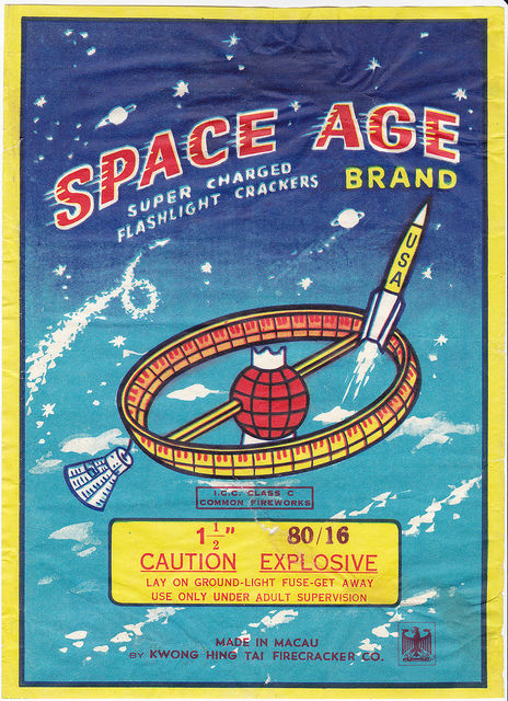 Chinese Firecracker Labels 04