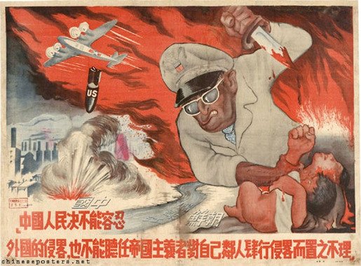 Propaganda Posters from China 03