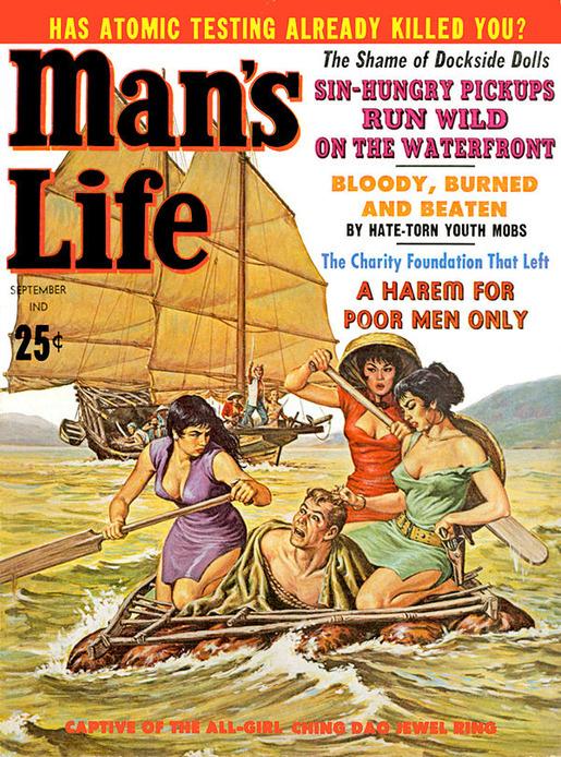 Man's Life (1961) Norem - 023