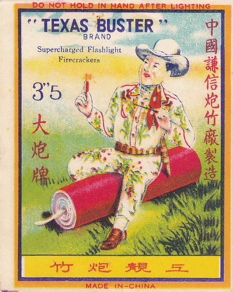 Chinese Firecracker Labels 06