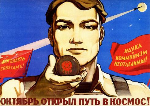 soviet-space-program-propaganda-poster-18-small