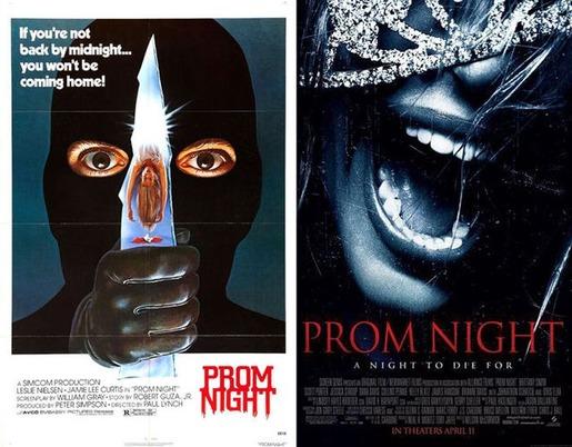 original_horror_movie_posters_vs_recreations_22