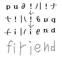 ギャル文字