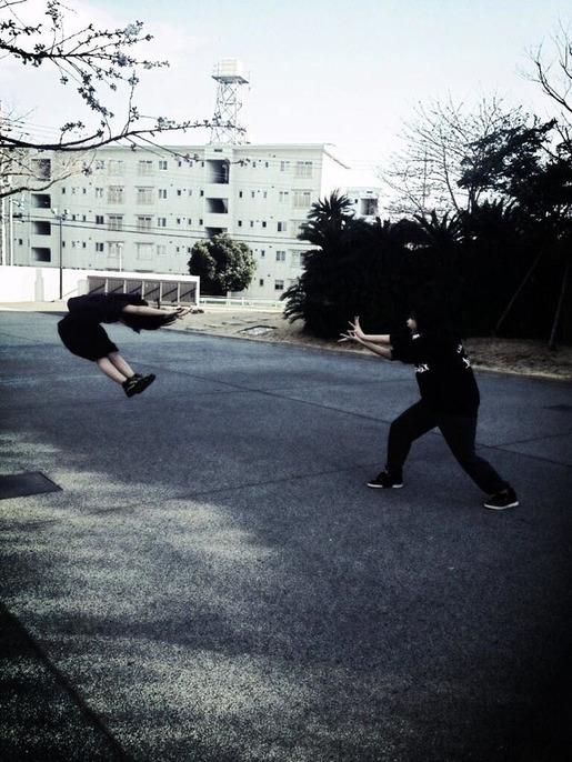 Fake Dragon Ball Attacks 08
