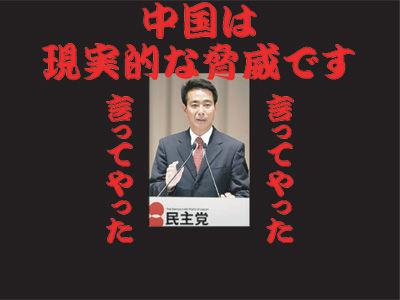 maehara_seiji