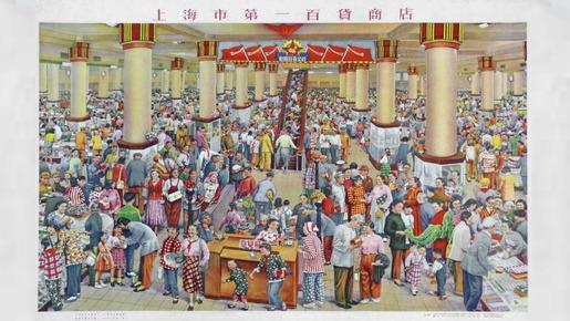 Propaganda Posters from China 02
