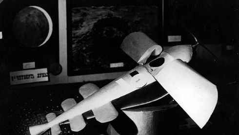 Great Soviet Space Exhibition 12