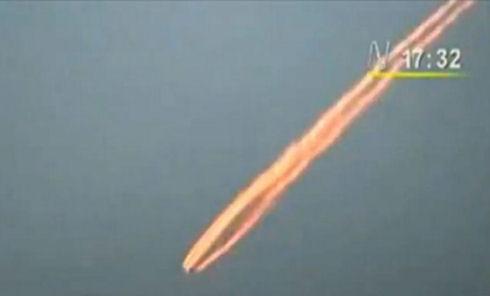 Meteorite blasts