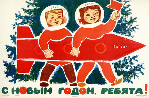 soviet-space-program-propaganda-poster-31-small