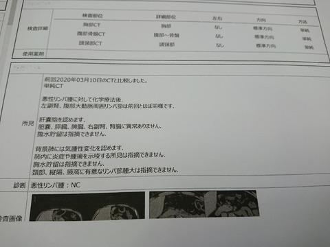 DSC_1608