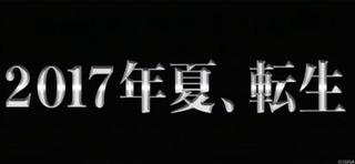 20170319g