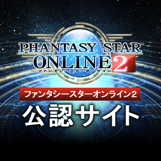 pso2support