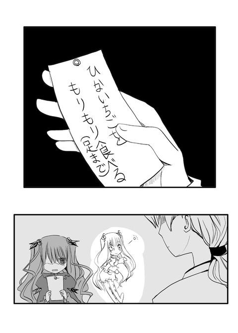 七夕セブン0008