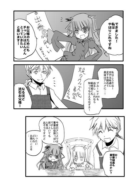 七夕セブン0007