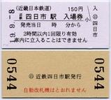 186426d6.JPG