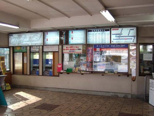 下市口駅の駅営業所