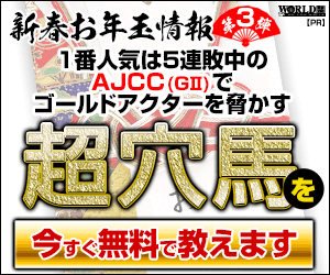 pngワールド:AJCC300-250
