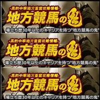 【バナー】ターフ200x200(JBCクラシック)