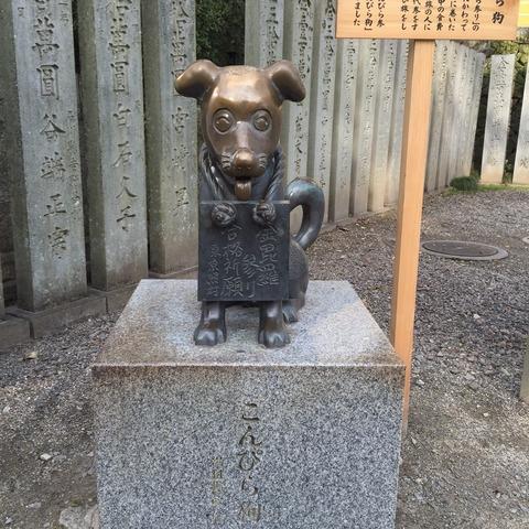 2016いあん旅行☆うどん県_4091