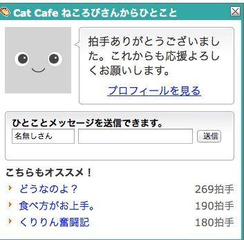 Cat Cafe ねころび-1