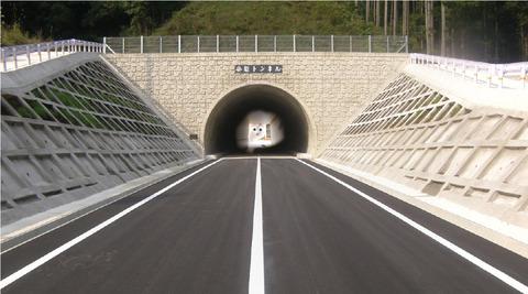 tunnel_ph03のコピー