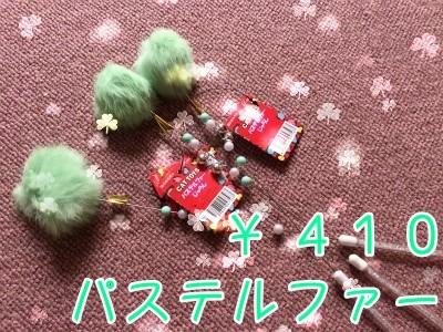 その他181