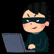 computer_hacker[1]