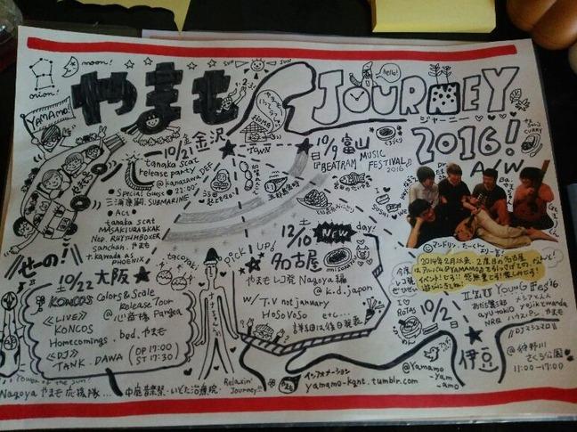 IMG_20161014_161759