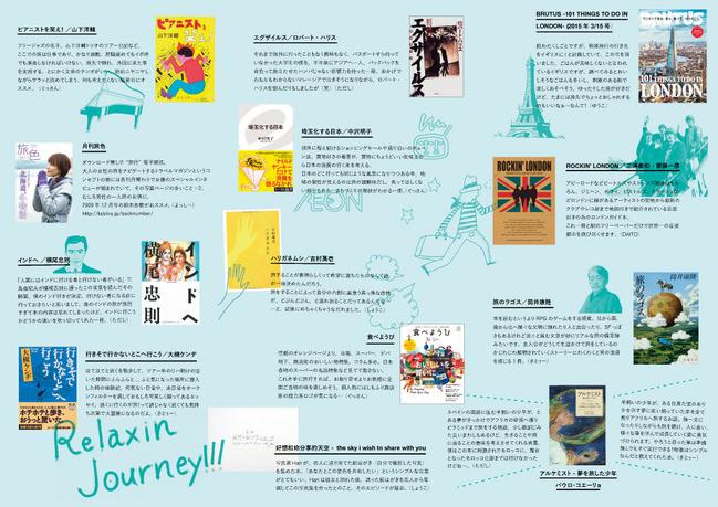 book_ura