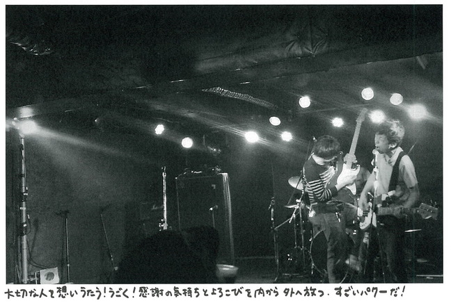 scan-004 2