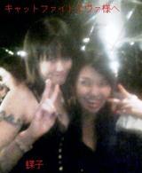 蝶子さんとミネさんのキス1